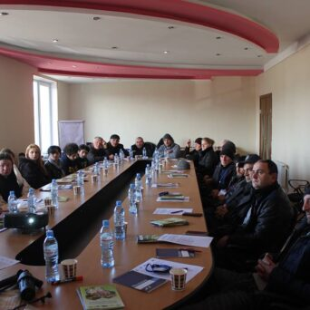 Thematic training in Tsalka Municipality – Georgian version