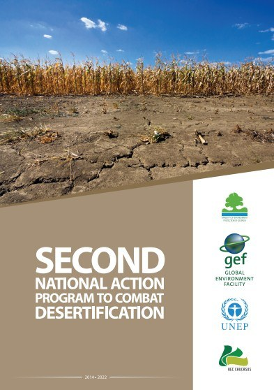 Second National Action Program To Combat Desertification