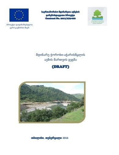 Final Draft River Basin Management Plan for the Chorokhi-Ajaristskali District Pilot Basin in Georgia (Georgian version)