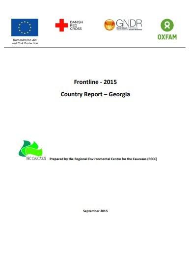 Frontline – 2015