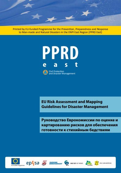 EU Risk Assessment and Mapping Guidelines for Disaster Management