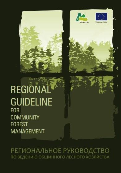 Regional Guideline for Community Forest Management