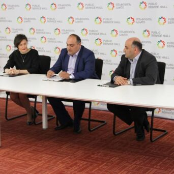 REC Caucasus Signed a Memorandum Under the GEF 5 Project to Support the Improvement of Spatial Territorial Arrangement and Land Use System of Village Arkhiloskalo.