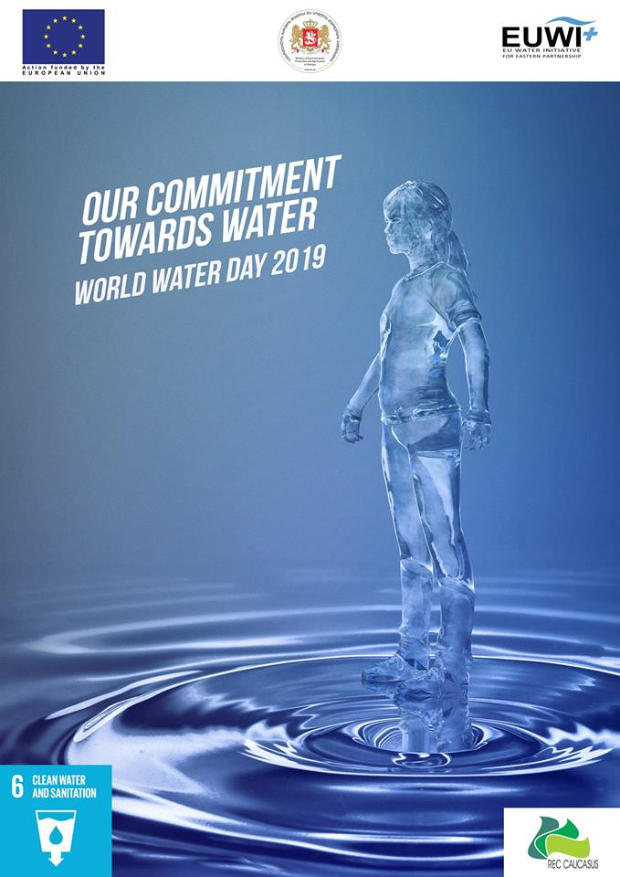 EU commits to World Water Day in Georgia