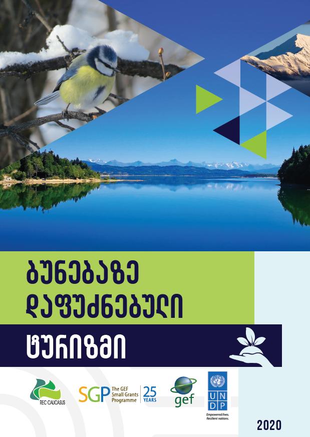Nature-based tourism brochure